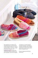 Вяжем домашнюю обувь для взрослых и детей — фото, картинка — 3