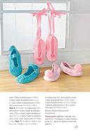 Вяжем домашнюю обувь для взрослых и детей — фото, картинка — 5