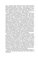 Готическая коллекция (м) — фото, картинка — 5