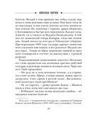 Пуля с Кавказа (м) — фото, картинка — 8
