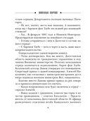 Пуля с Кавказа (м) — фото, картинка — 6