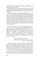 Новейшая энциклопедия садовода — фото, картинка — 7