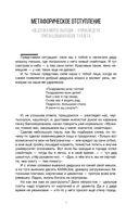Белая книга — фото, картинка — 11