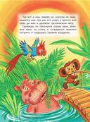 Крокодил Гена и его друзья — фото, картинка — 8