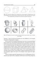 Теория струн и скрытые измерения Вселенной — фото, картинка — 9