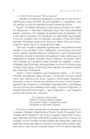 Джейн Эйр. Грозовой перевал — фото, картинка — 6