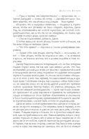 Джейн Эйр. Грозовой перевал — фото, картинка — 8