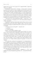 Джейн Эйр. Грозовой перевал — фото, картинка — 9