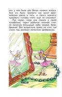 Сказки — фото, картинка — 4