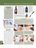 Учимся рисовать маслом — фото, картинка — 6