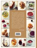 Большая кулинарная книга — фото, картинка — 16