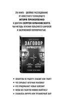 По обе стороны фронта. Неизвестные факты Великой Отечественной войны — фото, картинка — 2