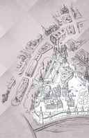 Москва. Кремль и его окрестности — фото, картинка — 10