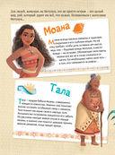 Моана. Детский графический роман — фото, картинка — 2