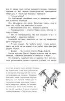 Человек-амфибия — фото, картинка — 9