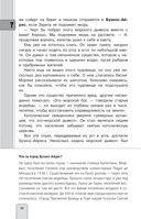 Человек-амфибия — фото, картинка — 10