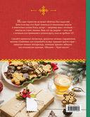 Самые вкусные печенья и пряники для новогоднего стола — фото, картинка — 7