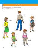 Английский язык. Первая книга малыша — фото, картинка — 8