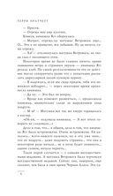 Маскарад — фото, картинка — 6