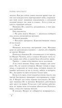Маскарад — фото, картинка — 8