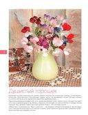 Цветочная скульптура из полимерной глины — фото, картинка — 2