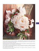 Цветочная скульптура из полимерной глины — фото, картинка — 5