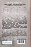 Легенды Краснопресненских бань — фото, картинка — 10