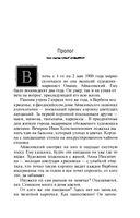 Тайное сокровище Айвазовского. Проклятие Ивана Грозного и его сына Ивана (м) — фото, картинка — 5