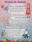 Почему мы чихаем? Интересные факты о человеке — фото, картинка — 1