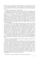 Объектный подход: Объектный подход; Точка сборки — фото, картинка — 10