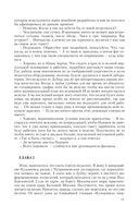 Объектный подход: Объектный подход; Точка сборки — фото, картинка — 14
