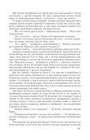 Страница 81
