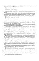 Объектный подход: Объектный подход; Точка сборки — фото, картинка — 9