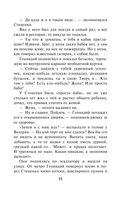 Личные мотивы (м) — фото, картинка — 11