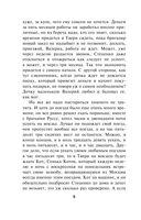 Личные мотивы (м) — фото, картинка — 8