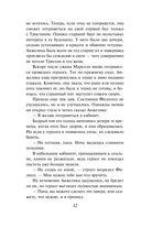 Герцогиня — фото, картинка — 11