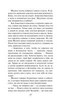 Герцогиня — фото, картинка — 12