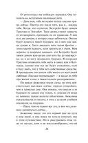 Герцогиня — фото, картинка — 13