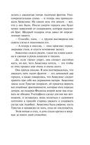 Герцогиня — фото, картинка — 14