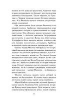 Герцогиня — фото, картинка — 5