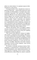 Герцогиня — фото, картинка — 8