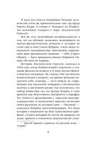 2001: Космическая Одиссея — фото, картинка — 6