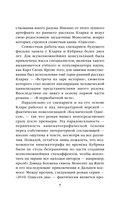 2001: Космическая Одиссея — фото, картинка — 7