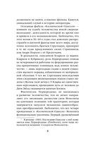 2001: Космическая Одиссея — фото, картинка — 8