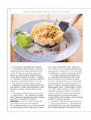 Большая энциклопедия домашней кухни для начинающих — фото, картинка — 10