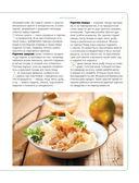 Большая энциклопедия домашней кухни для начинающих — фото, картинка — 9