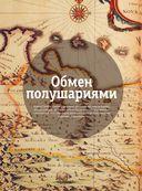 Вина стран Нового Света — фото, картинка — 7