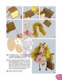 Текстильные игрушки-кофеюшки — фото, картинка — 4
