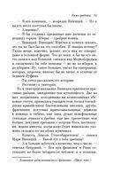 Камо грядеши (м) — фото, картинка — 12