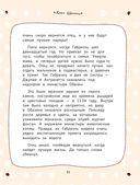 Коко Шанель — фото, картинка — 11